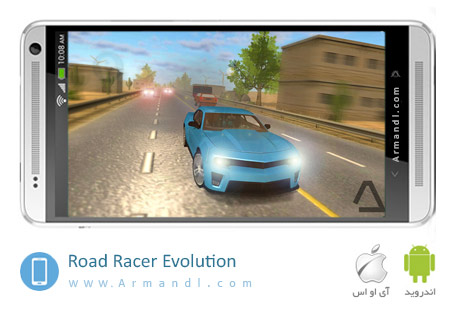 Road Racer: Evolution