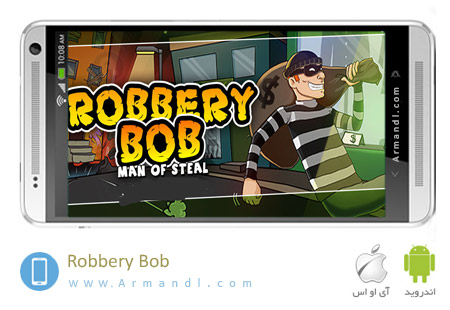 Robbery Bob