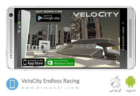 VeloCity Endless Racing