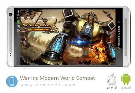 War Inc: Modern World Combat