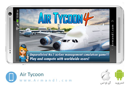 Air Tycoon 4