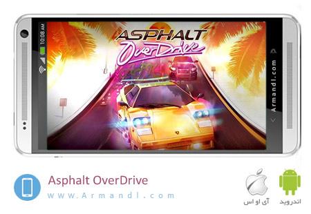 Asphalt: OverDrive