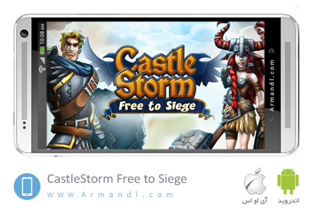 CastleStorm Free to Siege mobile