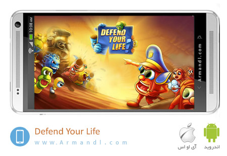 Defend Your Life
