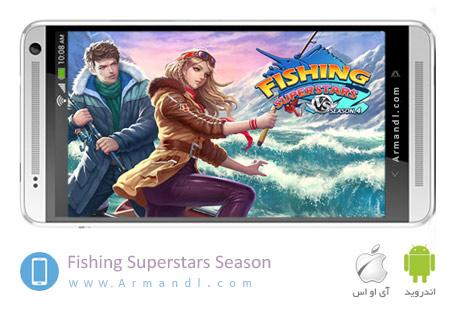 Fishing Superstars Season 5
