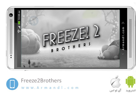 Freeze 2 Brothers