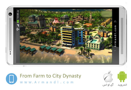 From Farm to City: Dynasty