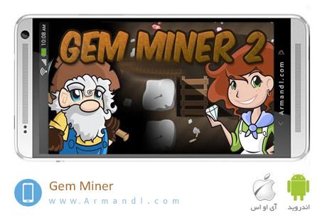 Gem Miner 2