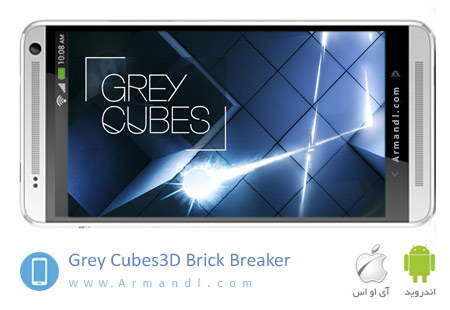 Grey Cubes: 3D Brick Breaker
