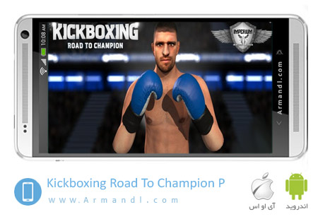 Kickboxing Road To Champion P