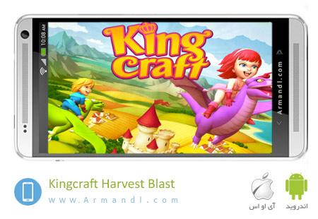 Kingcraft Harvest Blast