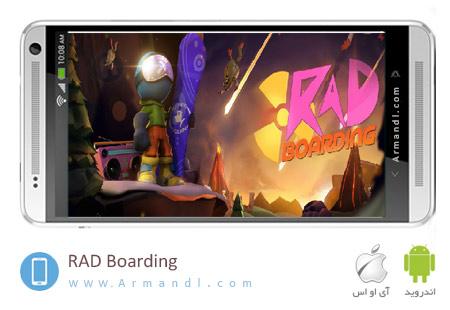 RAD Boarding