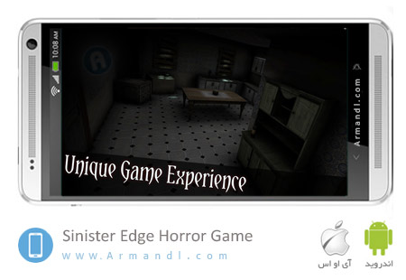Sinister Edge 3D Horror Game