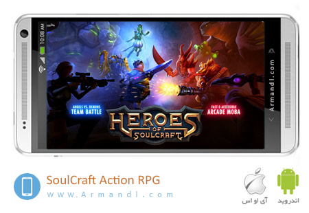 SoulCraft 2 Action RPG