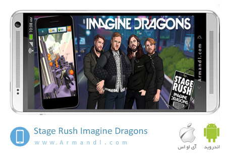 Stage Rush Imagine Dragons