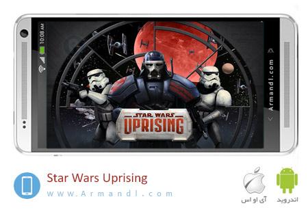 Star Wars: Uprising