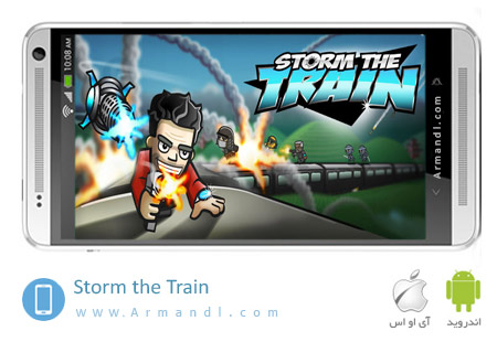 Storm the Train
