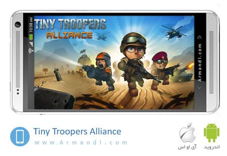 Tiny Troopers Alliance