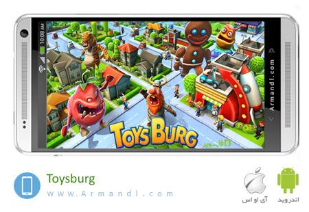 Toysburg