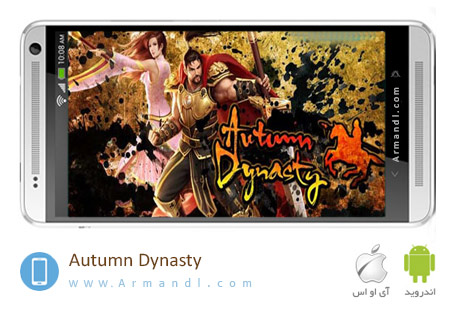 Autumn Dynasty RTS