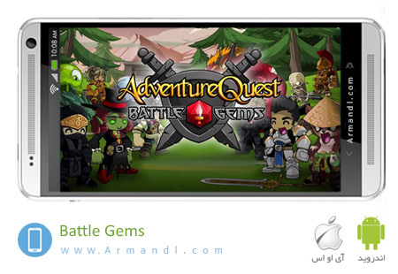 Battle Gems AdventureQuest