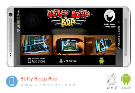 Betty Boop™ Bop