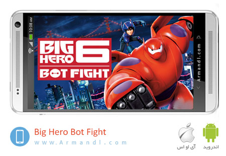Big Hero 6 Bot Fight