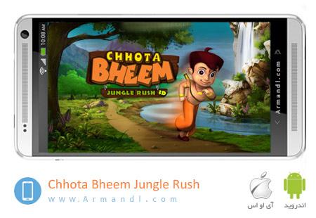 Chhota Bheem Jungle Rush 3D