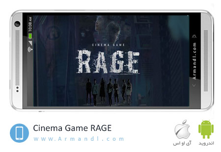 Cinema Game RAGE