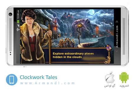 Clockwork Tales