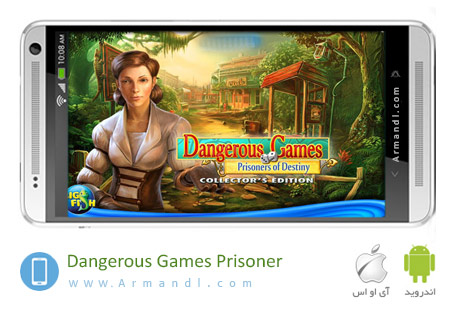 Dangerous Games: Prisoner