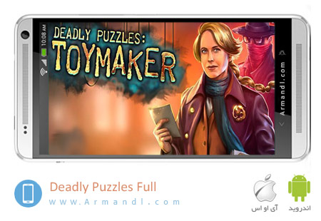 Deadly Puzzles Full