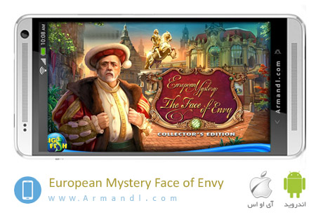 European Mystery: Face of Envy