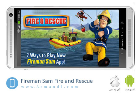 Fireman Sam Fire and Rescue