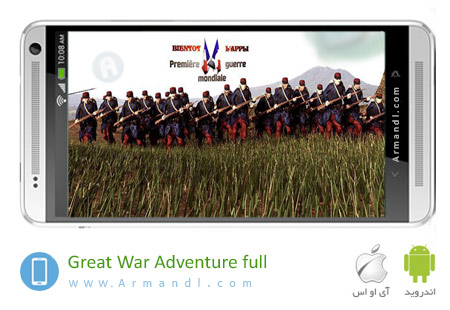 Great War Adventure