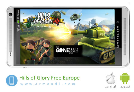 Hills of Glory 3D Free Europe