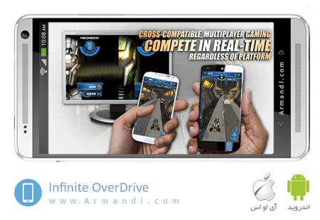 Infinite OverDrive
