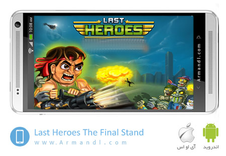 Last Heroes The Final Stand