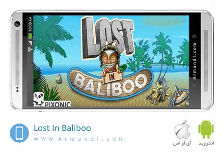 Lost In Baliboo