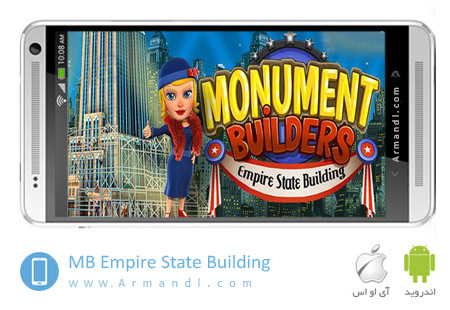 MB: Empire State Building