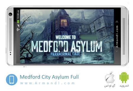 Medford City Asylum