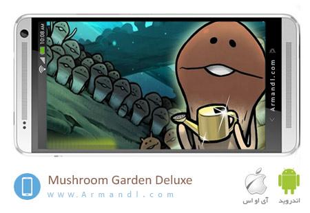 Mushroom Garden Deluxe