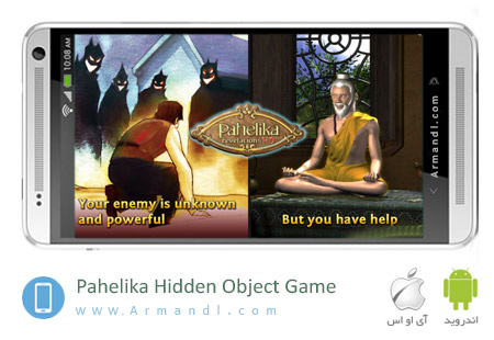 Pahelika 2: Hidden Object Game