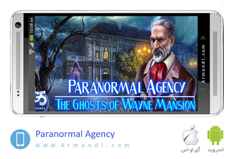 Paranormal Agency 2