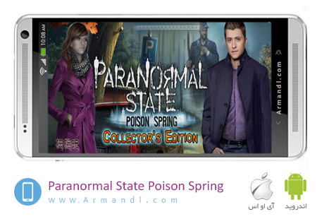Paranormal State Poison Spring
