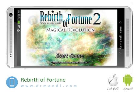 Rebirth of Fortune 2