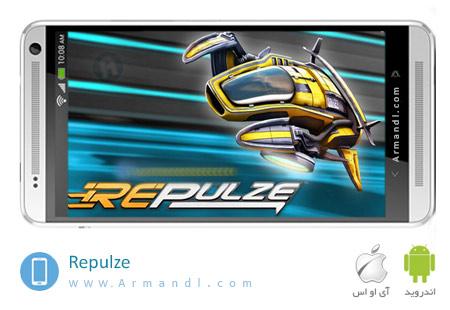 Repulze