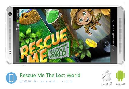 Rescue Me The Lost World