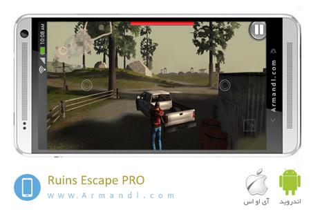 Ruins Escape PRO
