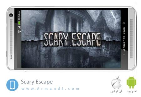 Scary Escape